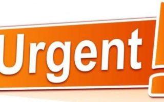 """Panneau de signalisation """"Urgent"""""""
